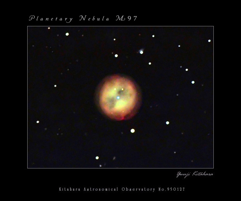 M97/ふくろう星雲